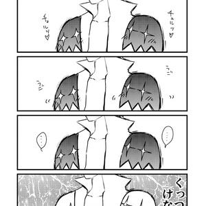 【AM】チュルホロそううけのほん