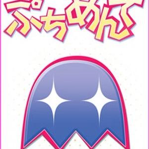 【AM】プチオンリー記念アンソロ