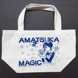 おさんぽHOLYDAYバッグ(AMATSUKA MAGICver.)