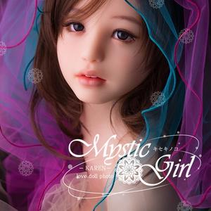 「かれん&キューティーカレン」 リアルラブドール写真集「Mystic girl」~キセキノコ~