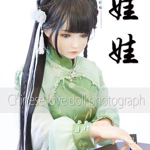 C94 ラブドール写真集「娃娃」