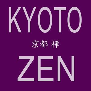 KYOTO ZEN -  音世界<京都 禅> -