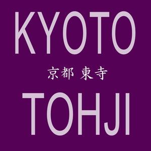 KYOTO TOHJI -  音世界<京都 東寺> -