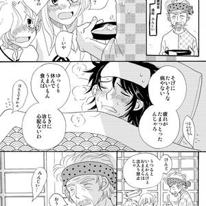初メテ風邪ヲヒイタ夜ニ