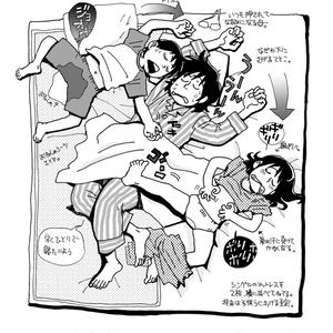 おやそだて日記 総集編1(PDF)