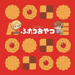BF Illust book【ふたりおやつ】&Sticker set