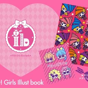 YGO! Girls Illust book【ib2.】