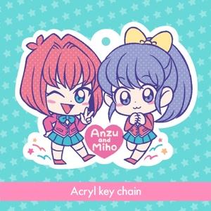 アクリルキーホルダー【杏子&ミホ】