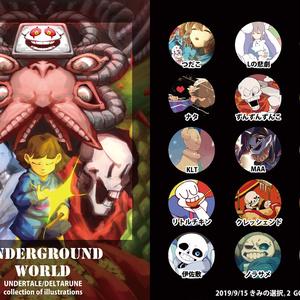 【本家イラスト本】UNDERGROUND WORLD