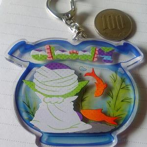 ピッコロさん金魚鉢アクリルキーホルダー