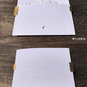 完成品【ポップアップカード】 『ウルニエ白亜城』