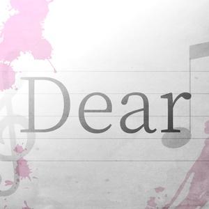 CoCシナリオ:Dear