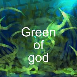 緑の神&緑の神の子:CoC