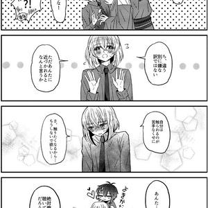 シアワセノミツケカタ