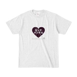 センチメンタルTシャツ