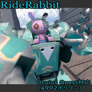 RideRabbit(DL販売版)