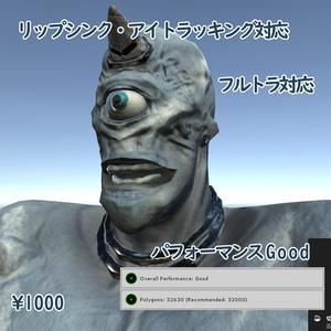 VRChat用アバター「サイクロップス」