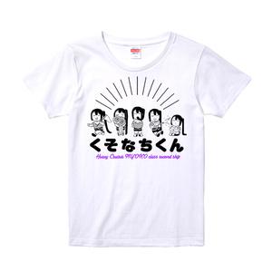 くそなちくんTシャツ2018