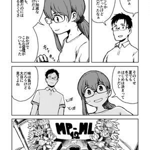 MP-ML1.2