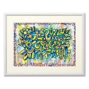 ユウジヒガ作品30『複製画』