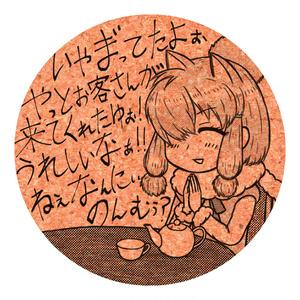 フレンズコルクコースター【アルパカA】