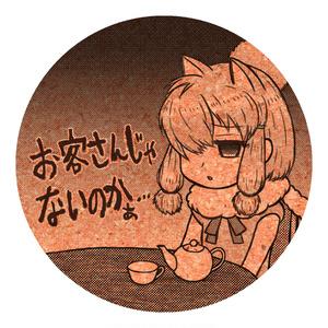 フレンズコルクコースター【アルパカB】