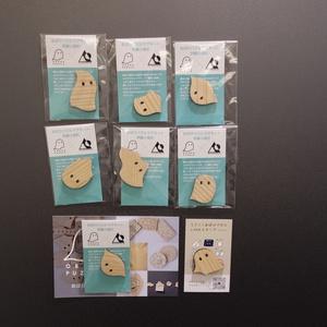 おばけパズルのマグネット SUGI(熊本小国杉)