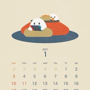 2021年1月カレンダー・壁紙