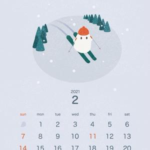 2021年2月カレンダー・壁紙