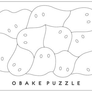 おばけパズルの塗り絵