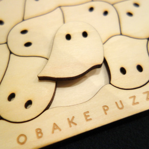 はがきサイズ おばけパズル (シナ合板4mm厚)