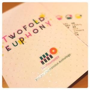 IIDX2色刷りイラストアンソロジー「TWOFOLD EUPHONY」