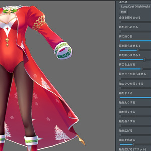 【Vroid用衣装テクスチャ】アルマキャロリナ衣装セット