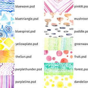 水彩模様14種類セット