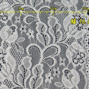 抱き枕用レースリング(幅広サイズ 銀ラメ入りホワイト)