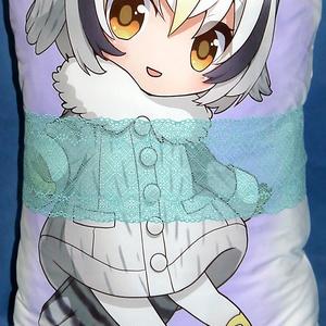 抱き枕用レースリング(幅広サイズ ソーダミント)