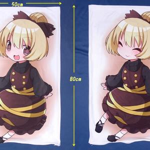 『黒谷ヤマメ』抱き枕カバー(ハーフサイズ)