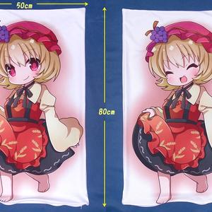 『秋 穣子』抱き枕カバー(ハーフサイズ)
