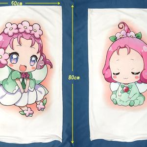 『はーちゃん』抱き枕カバー(ハーフサイズ)