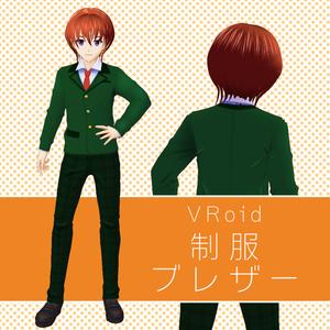 VRoid用制服 男性(女性も着ることは可)