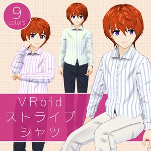 VRoid衣装テクスチャ ストライプシャツ 男女兼用