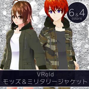 モッズ&ミリタリーコート 男女兼用 VRoid衣装テクスチャ