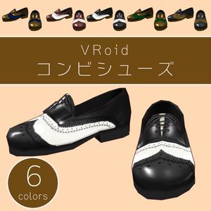 コンビシューズ VRoid靴 男女兼用