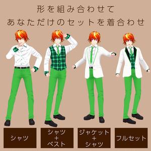 VRoid メンズ着合わせジャケット&スーツ