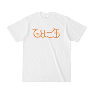ひよこ缶Tシャツ(白)