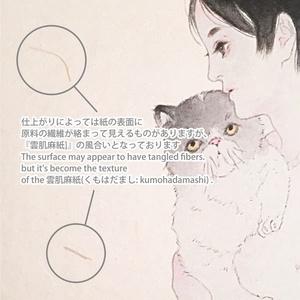 Siamese【複製画パネル】