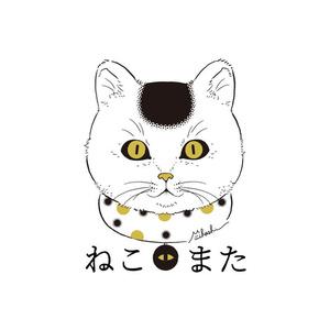 NEKOMATA【スマホケース】