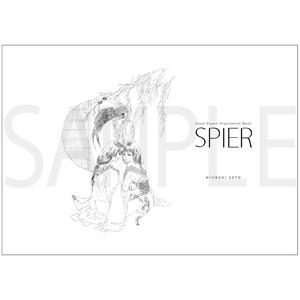 SPIER【冊子】