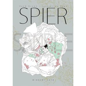 【DL ver.】SPIER【Booklet】