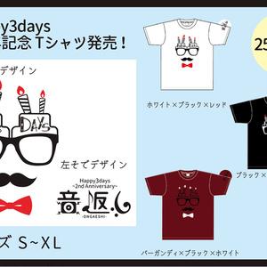 ハピスリ2周年記念Tシャツ